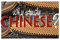 Why learn Chinese?