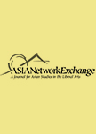 Cover-Asian-Network-Exchange-edited